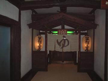 2day-choza-furo-2005-9-16.jpg