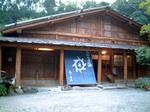 2day-choza-furo2-2005-9-16.jpg