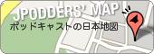 jpodders_banner.png